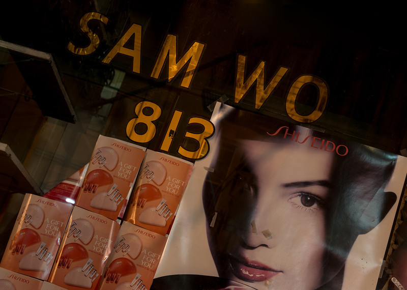 What Ever Happened to Sam?