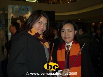 Harry Potter Premiere | December 2005