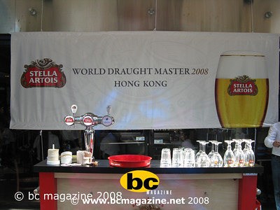 stella artois world draught masters 2008 @ innside out | 20 sept 2008