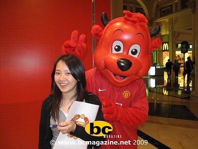 manchester united experience@macau | 14 january 2009