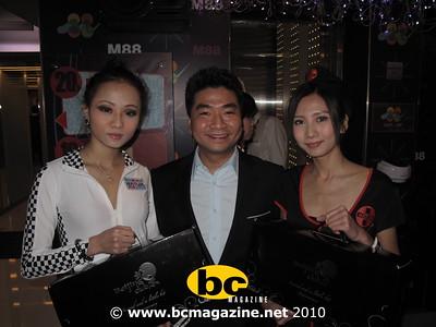 2 anniversary@beijing club | 26 january 2010