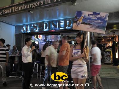 san miguel light@al's diner | 14 september 2010