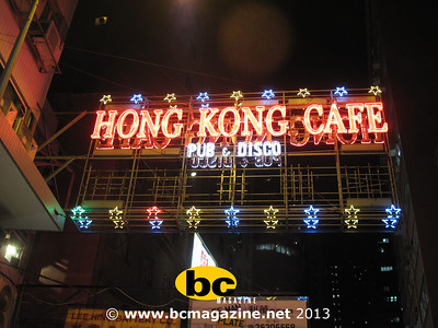 Hong Kong Cafe Grand Opening - 24 October, 2013