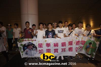 Battle of Victors @ HKCEC - 8 October, 2016