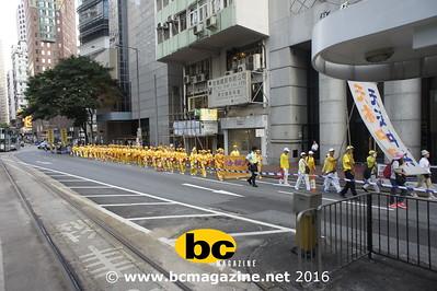 Falun Gong March - 1 October, 2016