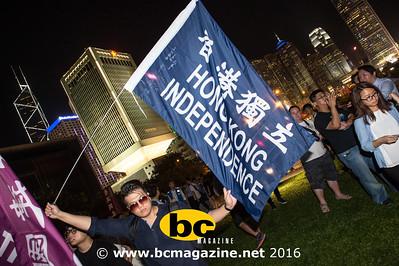 Hong Kong Independance Rally @ Tamar Park - 5 August, 2016