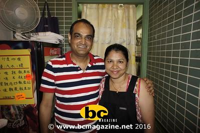 Indian Curry Express @ Sai Ying Pun - 20 June, 2016