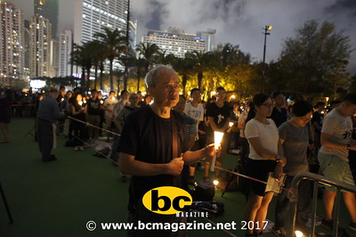 4 June Tiananmen Square Vigil @ Victoria Park