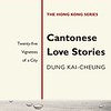 Cantonese Love Stories Twenty-Five Vignettes of a City by Dung Kai-cheung