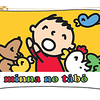 Minna No Tabo pen bag