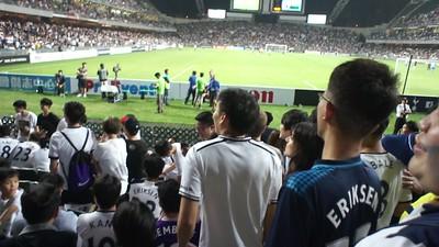 Tottenham Hotspurs v Kitchee @ HK Stadium - 26 May, 2017