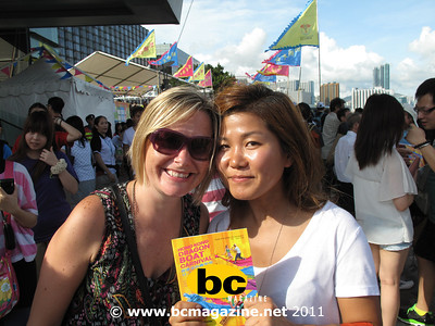 Hong Kong Dragon Boat Carnival @ TST | 18 June 2011