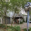 2896 Lookout Place  045