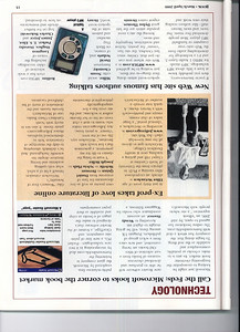 bookmagazinearticle