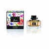 Gucci_Flora_EDP_75ml_Product Shot
