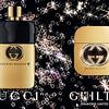 Gucci_Guilty Diamond Collection_Key Visual_Horizontal