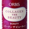 ORBIS_Collagen-The-Beauty-Vitamin-C-Drink_Bottle_50ml