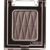 ORBIS_Eye Color_8721_Cassis Bordeaux_優雅深紫色系_HK$99