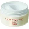 ORBIS_Night Time Pack_65g_HK$369
