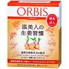 ORBIS_Ginger Complex Powder
