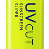 ORBIS_Sunscreen Super_40ml_HK$199