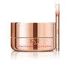 SK-II LXP_Ultimate-Perfecting-Eye-Cream_With-Spoon