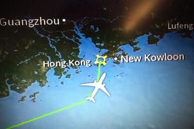 Hong-Kong est une petite île...