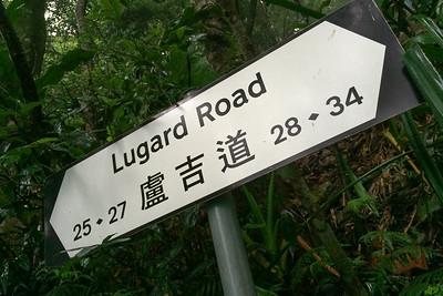Lugard Road, le meilleur spot de Hong-Kong.