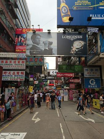 """Le quartier """"Ladies market"""" à Kowloon, en face de l'ile de Hong-Kong"""