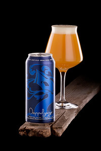 Treehouse Brewing Company: Doppelganger