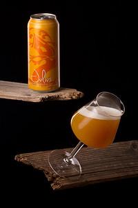 Treehouse Brewing Company: Julius