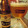 the least celebrated Trappist beer I think but still tasty