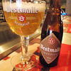 an excellent brewery, their tripel is often regarded as the benchmark beer for the tripel style, buy it whenever you see it!
