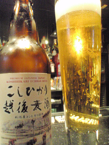 I met Captain Cummings at the Beacon Street Tavern, a funny retired cop. He dragged me up the road to a Japanese Restaurant to try this Japanese lager brewed with rice, who was I to say no? Lots of carbonation and a surprising amount of malt flavour