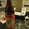 not beer, Sochu, plum wine kind of stuff