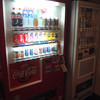 Kooza Tokyo January 2011 beer in vending machines yay
