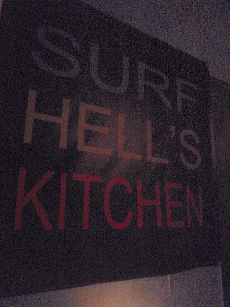 Surf Bar NYC December 2011