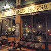 one of the best beer bars in Boston
