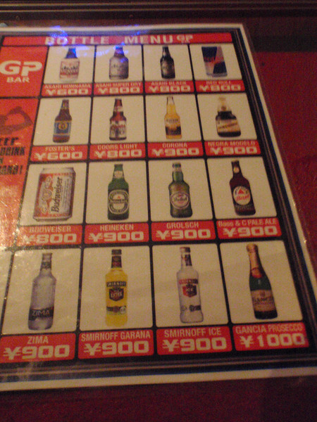 Rippongi, right on the minute the prices go up when happy hour ends-only triple the price-time to bug out