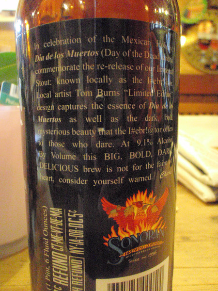 """locally called """"Inebriator"""" but ooooh it's illegal to put that on the label"""