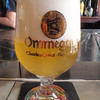 June 17: Pater Vaetje. Another bar close by where I tried a new Ommegang from Kaizerkand
