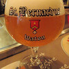 June 14: Bierhuiske. St. Bernadrdus 12 I think, I forgot to write down the beer...oops