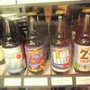 Bier Stein