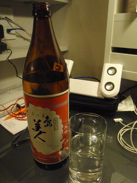 not beer, Sochu, plum wine kind of stuff