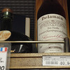 Tokyo, $1008 CDN today, wow, I have a bottle of this stuff at home for not that kind of cake