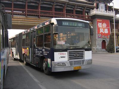 Beijing Bus AA5689 Beijing Mar 06