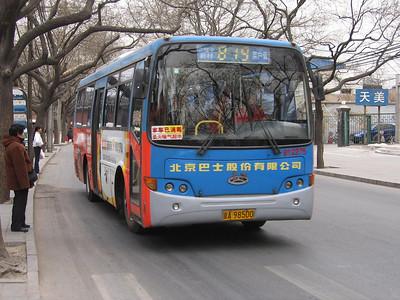 Beijing Bus A98500 Beijing Mar 06
