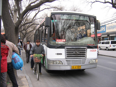 Beijing Bus AA7849 Beijing Mar 06