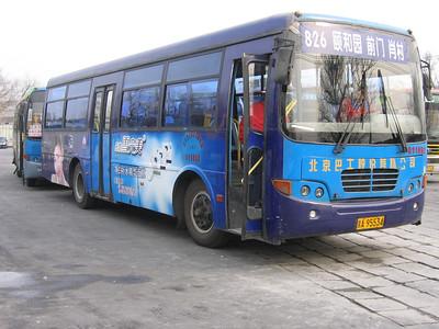 Beijing Bus A95534 Summer Palace Beijing Mar 06