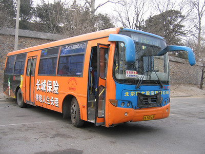 Beijing Bus AB0263 Summer Palace Beijing Mar 06